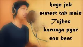 Armaan Malik - AAJA NA FERRARI MEIN (Lyrics)