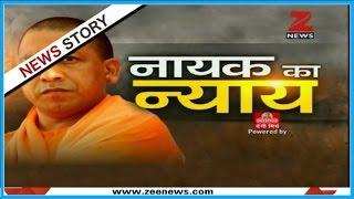 Triple talaq victims meet Yogi Adityanath at his janta durbar in Gorakhpur, demand justice
