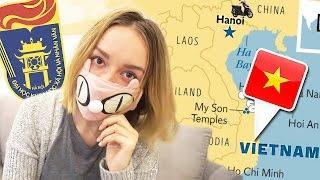 МОЙ ВТОРОЙ ДОМ: учеба и жизнь во Вьетнаме