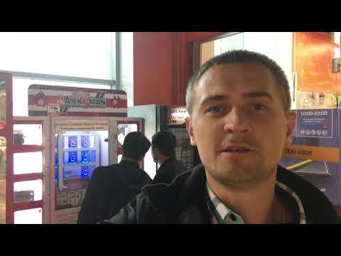 Игровые автоматы на10 рублей
