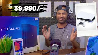 PS5 Indian Price Reveal 🔥Plus My PS4 Pro Giveaway 😱