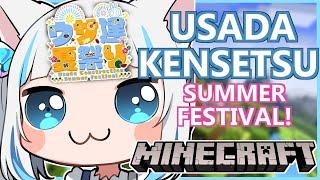 【MINECRAFT】Summer Festival in JP server!