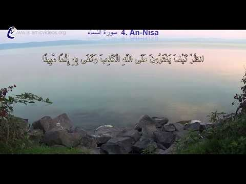 an Nisa - One of the World's Best Quran Recitation in 50+ Languages- Maher_AlMuaiqly