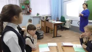 Видеоурок Хамидуллиной М.М.