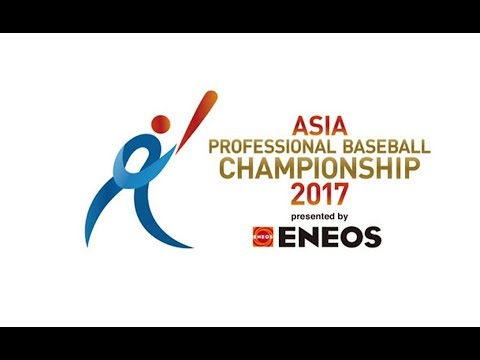 Japan v Chinese Taipei - Asia Professional Baseball Champion