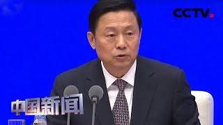 [中国新闻] 中国发表《关于中美经贸磋商的中方立场》白皮书   CCTV中文国际
