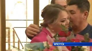 14 февраля в Иркутской области связали себя узами брака 72 пары