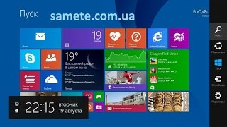 ✔КУПИТЬ WINDOWS 8.1 ✔Licensed software ✔buy Windows 8.1  ✔Купить Windows 8 ✔SAMETE.COM.UA(, 2014-08-17T16:11:30.000Z)