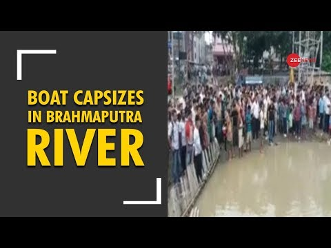 Assam: Boat carrying 45 passengers capsizes in Brahmaputra river in Guwahati