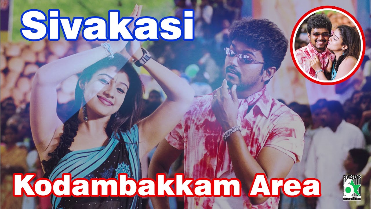 Kodambakam Area Super Hit Song | Sivakasi | Vijay | Nayantara
