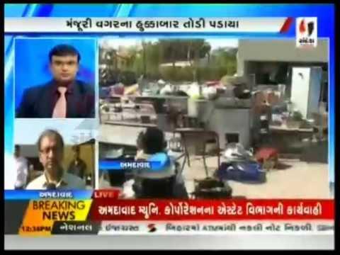 Ahmedabad Municipal Corporation Estate action Againt Illegal Hookah Bar demolition