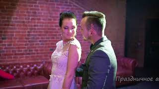 видео Особенности постановки свадебного танца