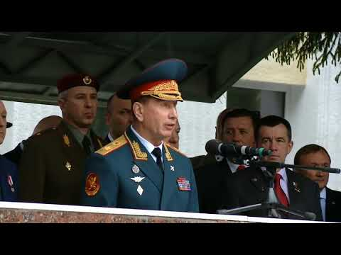 Саратовский Военный Краснознаменный институт