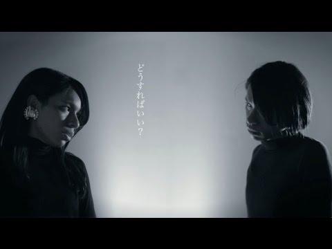 女王蜂 『売春』(オフィシャルビデオ)
