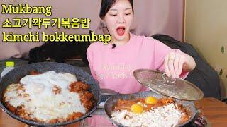 [자취먹방]  깍두기볶음밥에 나박김치 (김치+김치) 조합 굿 / Radish kimchi /밍밍이네 포장마차 / 현실자취먹방 / Reality eating show