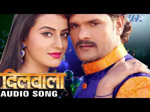 कवन भतरकटनी - Bhatarkatani  film Dilwala song ( Khesari Lal )