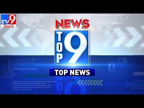 Top 9 News : Today's Top News Stories – TV9 (Video)