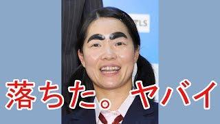 タレントのイモトアヤコ(32)が18日放送の日本テレビ系「世界の果...