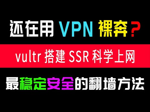 Repeat ios翻墙软件  苹果手机翻墙  手机VPN   (谷歌云,ssr,vpn