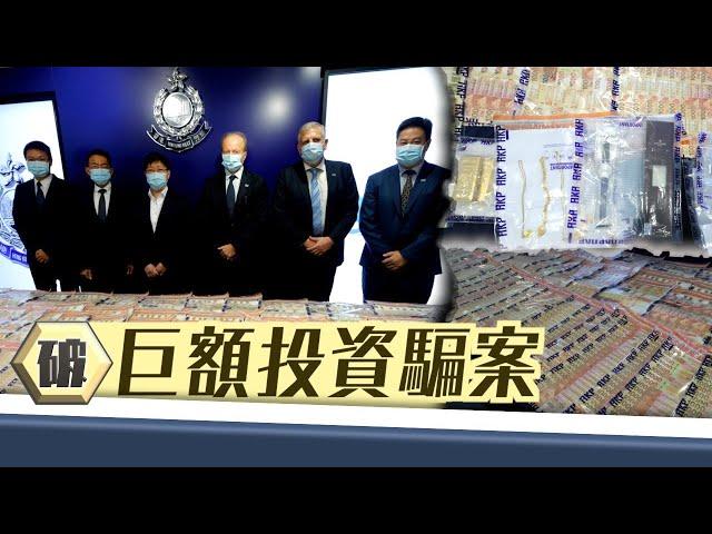【on.cc東網】東方日報A1:警方證監破9億造市案 各界轟證監又唔見查壹傳媒