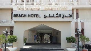 видео Отель Grand More