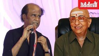 ஜெ - சோ நட்பும் !  மரணமும் - Rajinikanth Emotional Speech About Cho & Jayalalitha