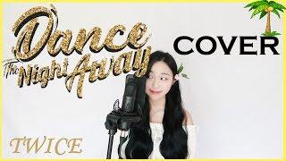 TWICE(트와이스)          Dance The Night away+lyricsCOVER by 소민 / vocal cover song 커버