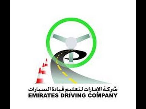ABUDHABI DRIVING LICENSE