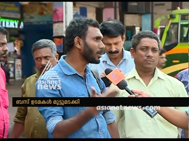 Kerala private bus operators call off strike