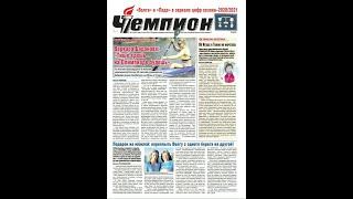 Вплавь по Волге от Ундор до Архангельского эпизод