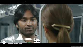 Kaathale Kaathale -96 |Ringtone (free download link included)