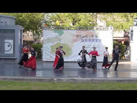 108 0714教與學博覽會表演節目5 佛朗明哥舞蹈入門