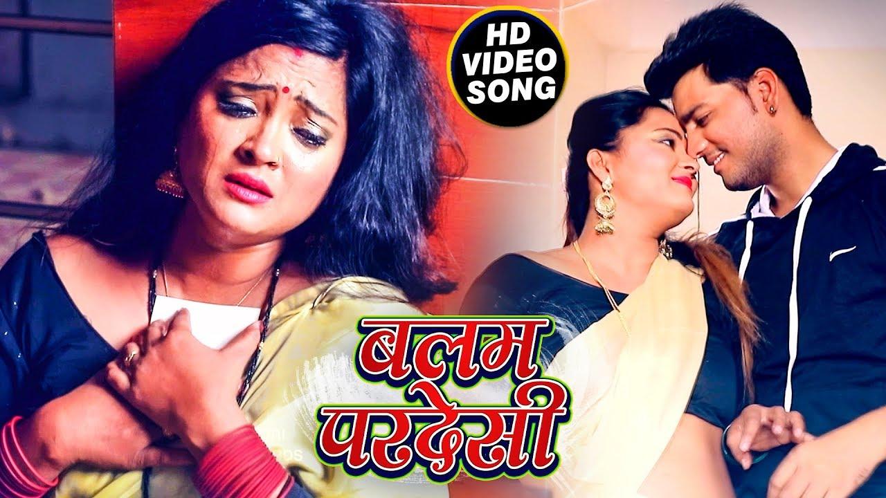 Balam Pardesi | Priyanka Maurya | New Bhojpuri Sad Song 2020 | Full HD