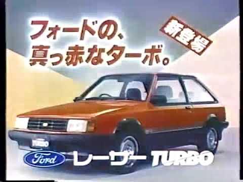 Ford Laser Turbo 1983 Commercial (Japan)