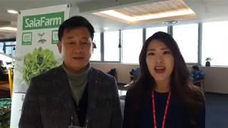 제 5회 롯데마트 신선명장선발대회 LIVE 1