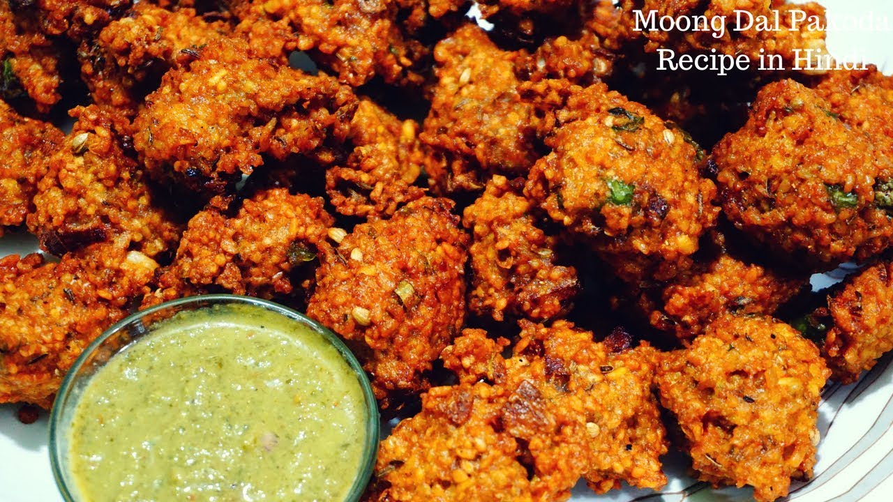 Image result for copyright free images of moong dal ke pakode