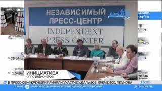 Светлана Пеунова: Психогенераторы помогут Путину
