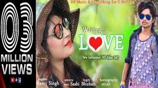 Waiting Love (Bhuban) Sambalpuri HD video 2017