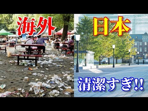 【海外の反応】日本で暮らす美人外国人が母国との環境の違いに衝撃!! 外国人が感じた日本の姿に共感と驚きの声が続出!! 海外「日本で幸せ!!」【動画のカンヅメ】