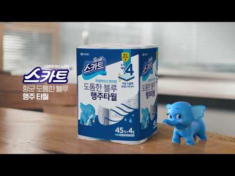 스카트 항균 도톰한 블루 행주타월 (6s)