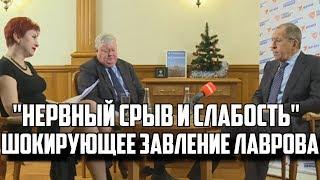 СРОЧНО! Заявление Лаврова по Украине. Война?! что будет с ДНР и ЛНР?