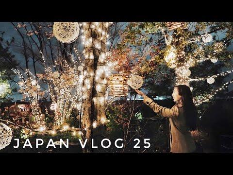 JAPAN VLOG: PERFECT DATE SPOT IN TOKYO!