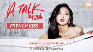 [Thaisub] HyunA - French Kiss