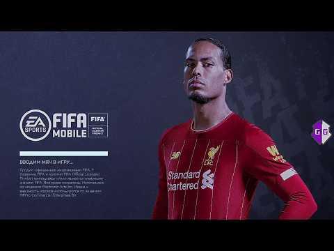 ЧИТЫ НА FIFA MOBILE 20?!SCRIRT GG