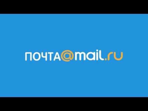 Как найти человека в соц-сетях через почту mail.ru
