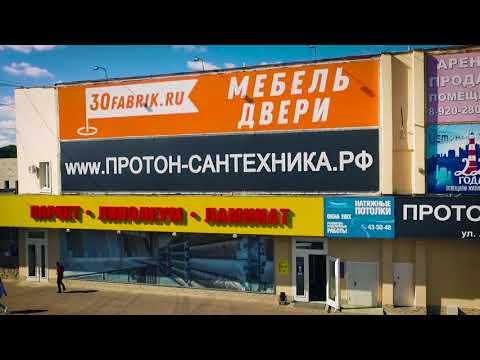 Магазины 30фабрик.ру в Орле