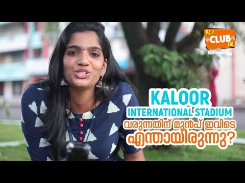 FIFA U17 World Cup Spl: What Was At Kaloor Before Kochi Intl. Stadium? - RJ Manju - CLUB FM