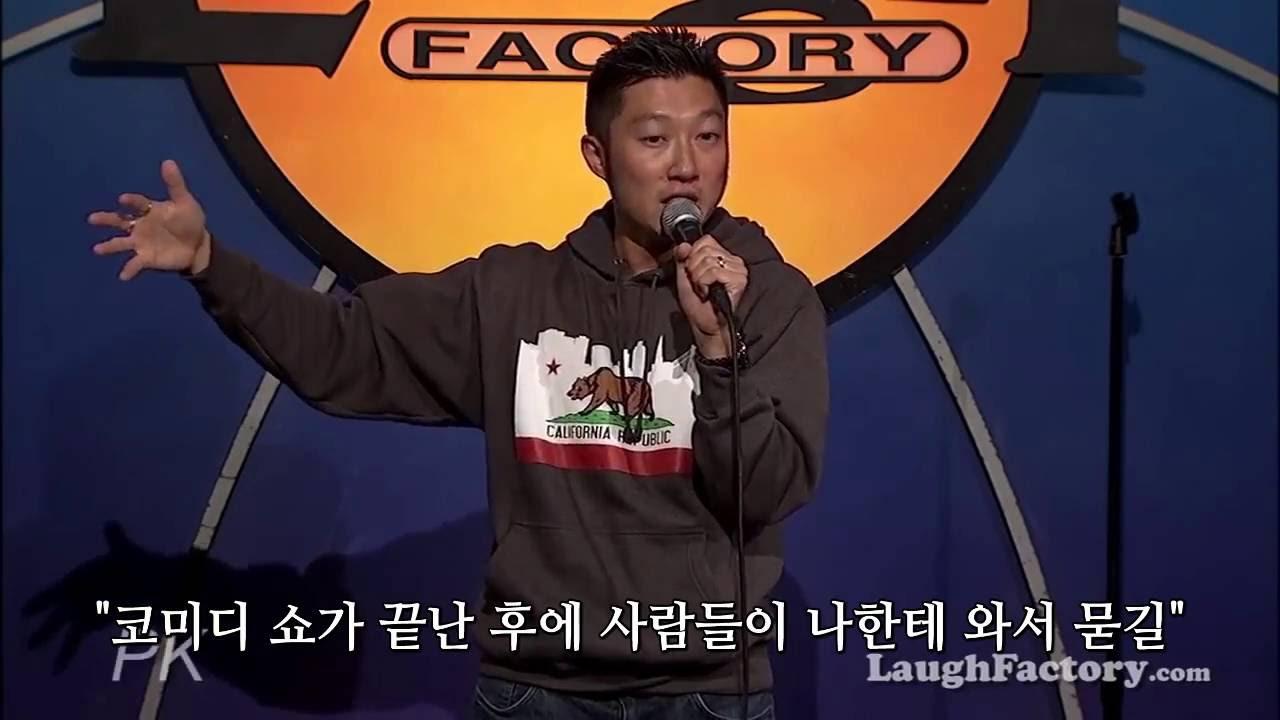 [한글자막] 스탠드업 코미디 : PK - 북한 코미디언 (KOR sub)