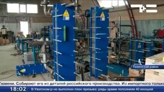 Новые технологии в ЖКХ - в три  раза быстрее(Коммунальщики в этом году решили использовать новые технологии для реконструкции центральных тепловых..., 2015-07-14T14:46:35.000Z)