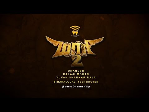 Maari Is Back I Maari 2 I Dhanush I Wunderbar Films I Whatsapp Status Video